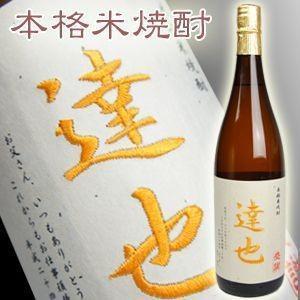 ギフト 名入れ 焼酎 黒松仙醸刺繍ラベル本格米焼酎1800ml 酒 父の日 名前入り 退職祝い|sake