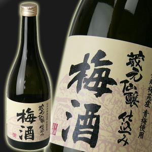 蔵元仙醸仕込み 梅酒 720ml|sake