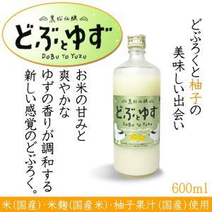 黒松仙醸 どぶとゆず 600ml(リキュール)(純米どぶろく 濁酒、ドブロク、どぶろく+国産ゆず果汁)|sake