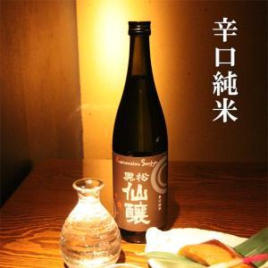 黒松仙醸 辛口純米 720ml(日本酒)信州産美山錦使用(長野県桜の町・高遠の地酒)(「こんな夜に」醸造元) sake