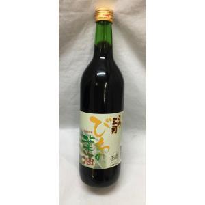 三州三河 びわの葉酒 720ml|sakeandfoodkato