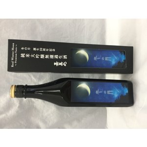 冬の月 純米大吟醸 無濾過生酒 720ml|sakeandfoodkato