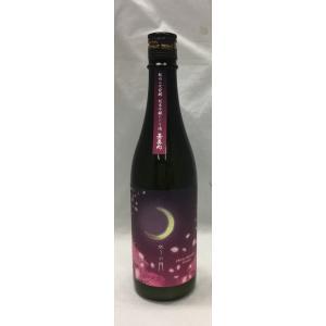 嘉美心 冬の月 純米吟醸にごり酒 720ml|sakeandfoodkato
