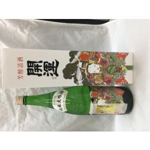 開運 純米大吟醸 1800ml|sakeandfoodkato