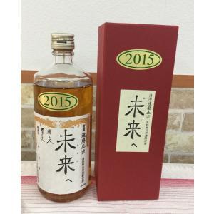 達磨正宗 未来へ 2015 長期熟成用濃醇清酒 660ml|sakeandfoodkato