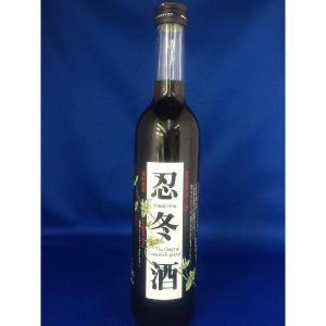 忍冬酒|sakeandfoodkato