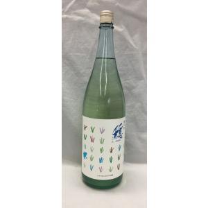 穏(おだやか) 純米しぼりたて生 1BY 1800ml|sakeandfoodkato