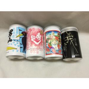 純米酒 幸せ感セット 180ml×4缶|sakeandfoodkato