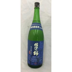 信濃錦 無農薬栽培米使用 純米吟醸生原酒 1800ml|sakeandfoodkato