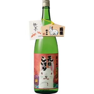 日本酒 新潟 朝日山 元旦しぼり 1830ml 数量限定 販売店限定 |sakeasanoya