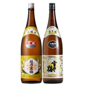 日本酒 飲み比べ 新潟 越乃寒梅 別撰 吟醸 雪中梅 本醸造 1800ml 2本 ギフトボックス入り 数量限定|sakeasanoya