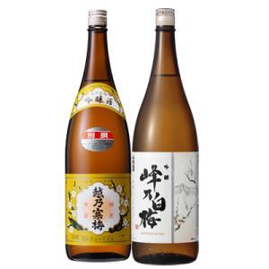 日本酒 飲み比べ 新潟 越乃寒梅 別撰 吟醸 峰乃白梅 吟醸 1800ml 2本 ギフトボックス入り 数量限定|sakeasanoya