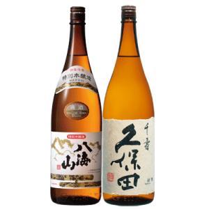 日本酒 飲み比べ 新潟 久保田 千寿 吟醸 八海山 特別本醸造 1800ml 2本 ギフトボックス入り 数量限定|sakeasanoya