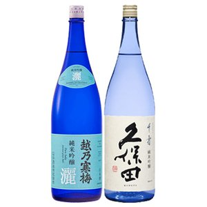 日本酒 純米 飲み比べ 新潟 越乃寒梅 灑 純米吟醸 久保田 千寿 純米吟醸 720ml 2本 ギフトボックス入り 数量限定|sakeasanoya