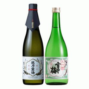 日本酒 大吟醸 飲み比べ 新潟 越乃寒梅 超特撰 大吟醸 雪中梅 大吟醸 720ml 2本 ギフトボックス入り 数量限定 季節限定|sakeasanoya