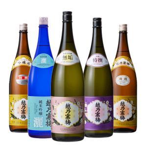 日本酒 越乃寒梅飲み比べ/越乃寒梅 無垢 特撰 灑 別撰 白ラベル 720ml 5本 数量限定|sakeasanoya