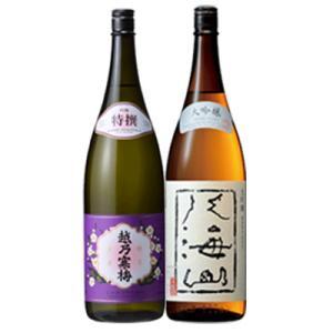 日本酒 吟醸 飲み比べ 新潟 越乃寒梅 特撰 吟醸酒 八海山 吟醸 1800ml 2本 ギフトボックス入り 数量限定|sakeasanoya