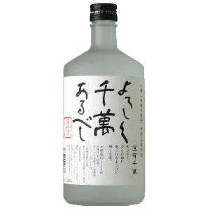 「八海山 米焼酎 よろしく千萬あるべし」は、「宜有千萬(よろしくせんまんあるべし) 」 とは、限りな...