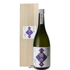 日本酒 新潟 こしのはくせつ 純米大吟醸 720ml 化粧箱入り  正規取扱店|sakeasanoya