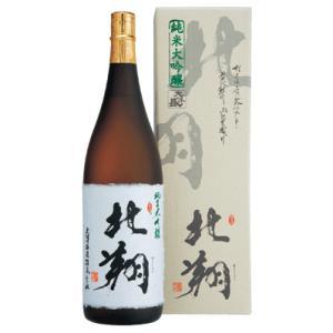 日本酒 新潟 北翔  純米大吟醸 1800ml 化粧箱入り 大洋盛 正規取扱店 sakeasanoya