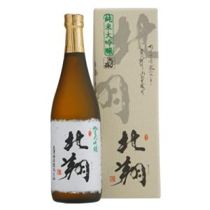 日本酒 新潟 北翔  純米大吟醸 720ml 化粧箱入り 数量限定 大洋盛 正規取扱店 sakeasanoya