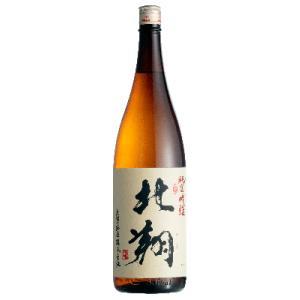 日本酒 新潟 北翔 純米吟醸 1800ml 大洋盛 正規取扱店 sakeasanoya