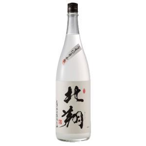 日本酒 新潟 北翔 うすにごり本生 1800ml 数量限定 大洋盛 正規取扱店 sakeasanoya