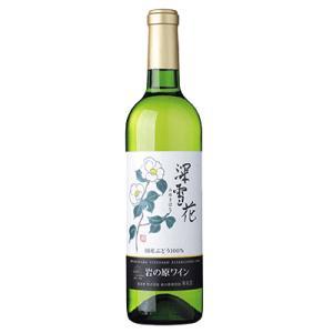 ワイン 新潟 岩の原ワイン 深雪花 白 720ml |sakeasanoya