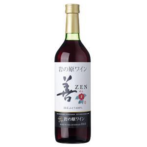 ワイン 新潟 岩の原ワイン 善(ぜん) 赤 720ml |sakeasanoya