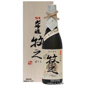日本酒 新潟 鶴齢 限定大吟醸 牧之 冬 720ml 桐箱入り  数量限定 正規取扱店 sakeasanoya