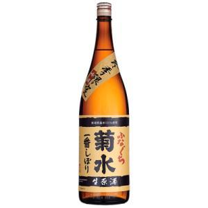 日本酒 新潟 菊水 一番しぼり 吟醸生原酒 1800ml 冬季限定|sakeasanoya