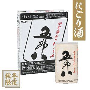 和のリキュール 新潟 菊水 五郎八 にごり酒 180ml缶30本入り 冬季限定|sakeasanoya