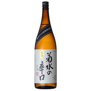 日本酒 新潟 菊水 菊水の辛口 1800ml |sakeasanoya