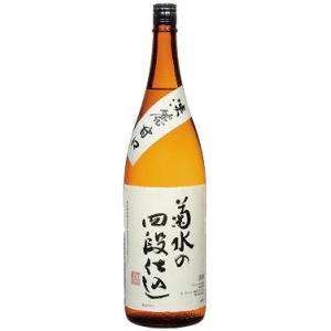 日本酒 新潟 菊水 菊水の四段仕込 1800ml |sakeasanoya