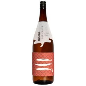 日本酒 新潟 越路乃紅梅 秋刀魚と呑む  無濾過純米原酒  1800ml 数量限定   正規取扱店|sakeasanoya