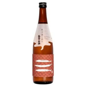 日本酒 新潟 越路乃紅梅 秋刀魚と呑む  無濾過純米原酒  720ml 数量限定   正規取扱店|sakeasanoya
