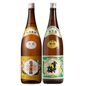 「越乃寒梅 白ラベル 普通酒」と「雪中梅 普通酒」の飲み比べです。  「越乃寒梅 白ラベル 普通酒」...