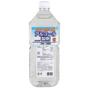 食品添加物アルコール製剤 プルーフ65 2000ml 安心・衛生・除菌 数量限定 |sakeasanoya