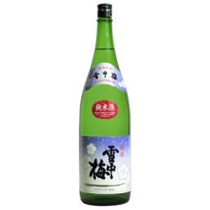 日本酒 新潟 雪中梅 純米酒 1800ml  数量限定酒 正規取扱店|sakeasanoya