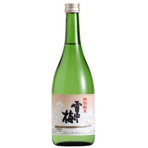 日本酒 新潟 雪中梅 特別純米酒 720ml  季節・数量限定酒 正規取扱店|sakeasanoya