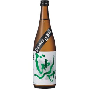 日本酒 新潟 想天坊 じゃんげ 緑 超辛口20度生詰 720ml 数量限定 正規取扱店|sakeasanoya