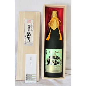 山形の酒、栄光冨士 大吟醸 古酒屋(こざかや)のひとりよがり 1.8L(一升)瓶 桐箱入