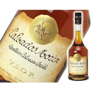 モラン社はフランス・ノルマンディで1889年に創業した歴史のある業者。  calvados mori...