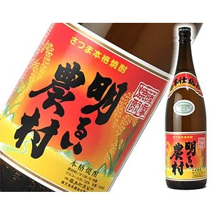 赤芋仕込み 明るい農村 芋焼酎 1800ml 25度 霧島町蒸留所|sakeclubmitsui