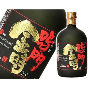 鳴門金時芋焼酎 720ml 25度|sakeclubmitsui