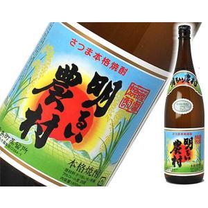 明るい農村 芋焼酎 1800ml 25度 霧島町蒸留所|sakeclubmitsui