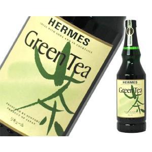 ヘルメス グリーンティー 720ml  正規品|sakeclubmitsui