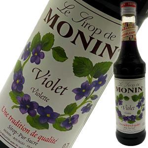 モナン バイオレットシロップ 700ml  すみれの可憐な香りが特徴|sakeclubmitsui