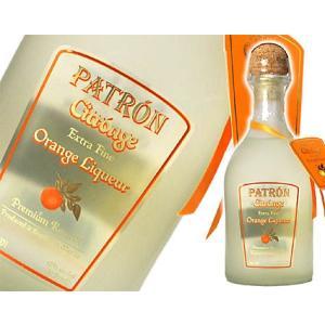 パトロン シトロンジ オレンジリキュール 750ml 40度 正規品