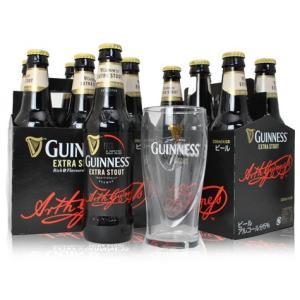 ギネスエクストラスタウト 瓶ビール12本セット ギネスオリジナルグラス1個付き|sakeclubmitsui